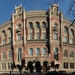 Building of national bank of Ukraine — Foto Stock