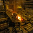 Stock Photo: Rolling mill