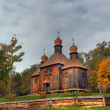 Wooden orthodox church - Stock Photo
