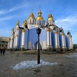 Mihajlovsky cathedral in Kiev - Stock Photo