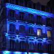 Blue facade — Stock Photo