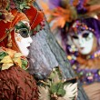 Short focus on carnival mask — Stock Photo