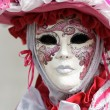 Stock Photo: Mcarnival mask