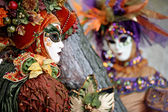 Short focus on carnival mask — Foto de Stock