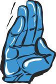 Hand gesturing stop — Stock Vector