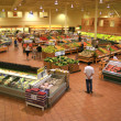 Modern Supermarket View - Stock Photo