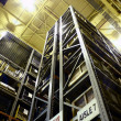 Foto Stock: High-Rise Warehouse
