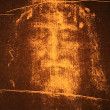 Image of Jesus Christ - Foto Stock