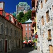 Old Quebec City. - Stock fotografie