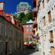 Old Quebec City. - Foto Stock