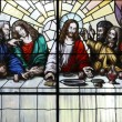 The Last Supper - Stock Photo