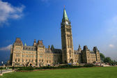 Canadian Parliament Buildings — Stock Photo