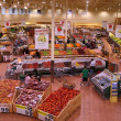 Modern Supermarket View. - Stock Photo