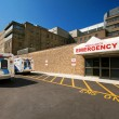 Hospital Emergency Department — Stock Photo
