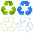 Set of recycling symbols — Stock Vector