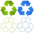 Set of recycling symbols — Stock Vector #2188643