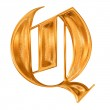 Golden pattern gothic letter Q — Stock Photo #2274228