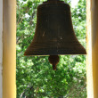 Stock Photo: Church Bell