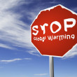 STOP Global Warming! — Stock Photo