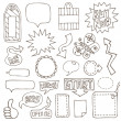 Stock Vector: Hand drawn design elements