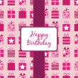 Pink birthday gifts wrapping — Vector de stock
