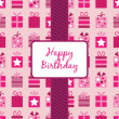 Pink birthday gifts wrapping — 图库矢量图片
