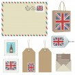 British postage — Stock Vector
