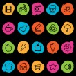 Distressed application icons — Stock Vector