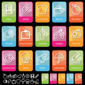 Tab icons on black, set 2 — Stock Vector