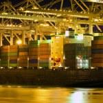 Unloading of a bulk carrier — Stock Photo