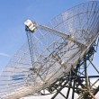 Radio Telescope Dish — Stock Photo