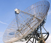 Radio Telescope Dish — Stock Photo