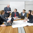 Stock Photo: Management Meeting
