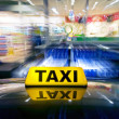 Taxi Ram Raid - Stock Photo
