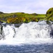 Landmannalaugar waterfall - Stock Photo