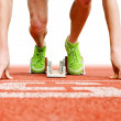 At the Starting blocks — Foto de Stock