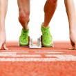 At the Starting blocks - Stock Photo