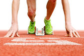 At the Starting blocks — Stock Photo