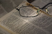 Dictionary with focus at BUSINESS world — Stock Photo