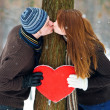 Stock Photo: Couple with heart