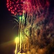 Fireworks — Stock Photo #2083204