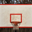 Basketball hoop — Stock Photo #2112656