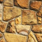 Stone texture — Stock Photo #2117300