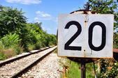 Spped Limit on a Railroad — Stock Photo