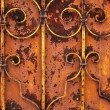 Rusty metal plate - Photo