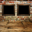 Room detail with picture frame - Stock Photo