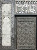 Door of cathedral mosqu — Stock Photo