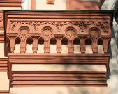 A fragment of fence Synagogue — Stock Photo