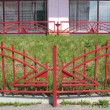 A metal fence — Stock Photo