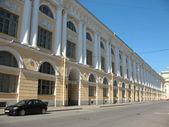 Architect Rossi Street. St.Petersburg — Stock Photo
